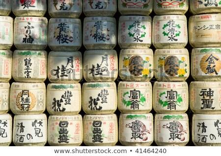 Santuario Tokyo iscritto bere catena asian Foto d'archivio © Hofmeester