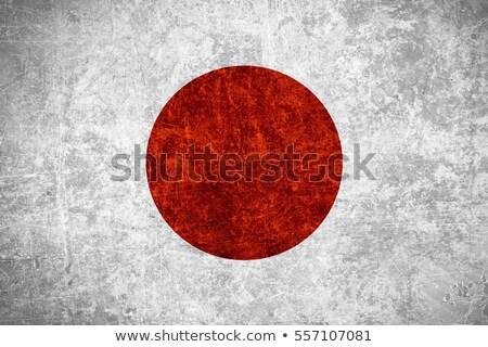 Гранж · флаг · Япония · старые · Vintage · гранж · текстур - Сток-фото © asturianu