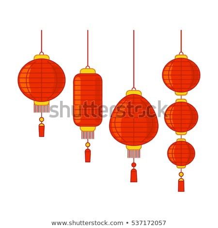 Kínai vallás szimbólum szett piros számítógép Stock fotó © sdmix