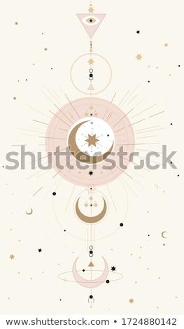 Dreieck neue Mond Vektor Sternen Himmel Stock foto © balabolka