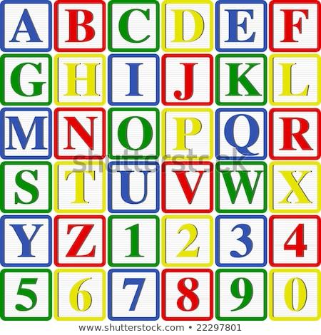 Easy Alphabet Block Stack Stock photo © 3mc