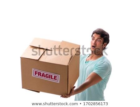 小さな ハンサムな男 壊れやすい ボックス インターネット 男 ストックフォト © Elnur