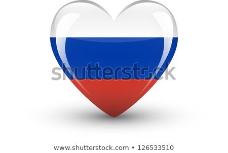 Россия флаг формы сердца иллюстрация фон белый Сток-фото © colematt