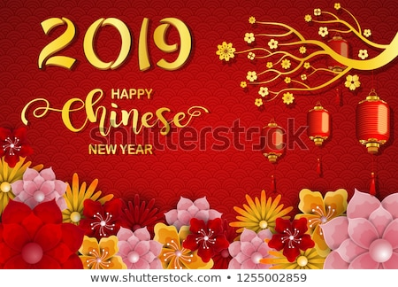 Happy New Year Greeting Cards Pigs in Round Frame Stock photo © robuart