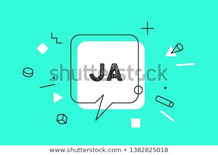 ja · banner · tekstballon · poster · sticker · tekst - stockfoto © foxysgraphic