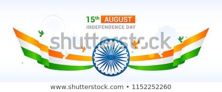 Gelukkig dag indian chakra symbool ontwerp Stockfoto © SArts
