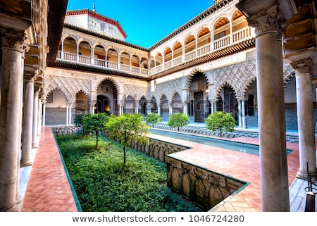 Stock photo: Patio de las Doncellas, Seville, Spain