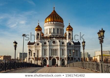 Cristo salvador catedral Moscou Rússia edifício Foto stock © joyr