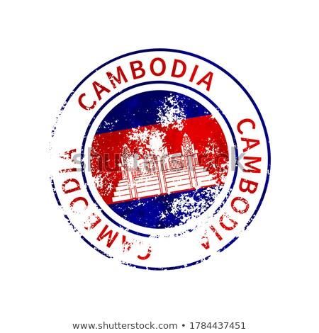 Kambodzsa felirat klasszikus grunge lenyomat zászló Stock fotó © evgeny89