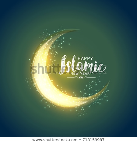 glowing islamic new year festival decorative wishes card Stock photo © SArts