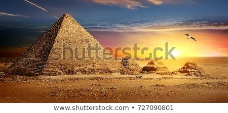 Ruins Pyramid Stock fotó © givaga