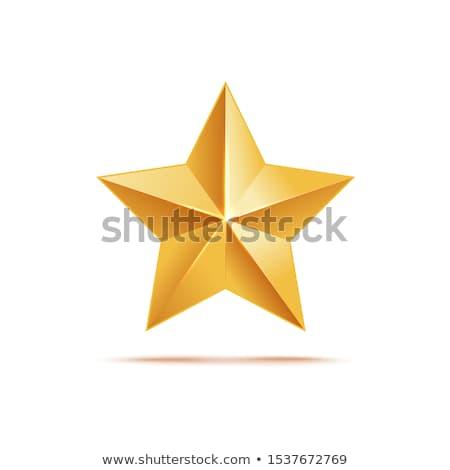 星 金メダル 戦争 金 リボン 軍 ストックフォト © irska