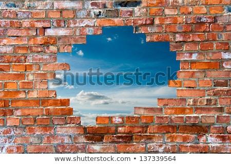 Photo stock: Mur · de · briques · concrètes · fondation · propre · sale · fond