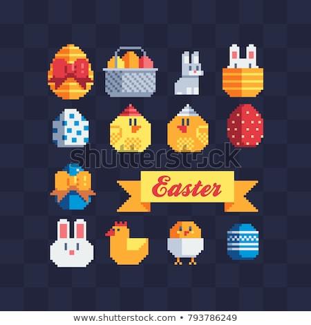 Христос воскрес трикотажный Bunny иллюстрация текстуры кролик Сток-фото © carodi