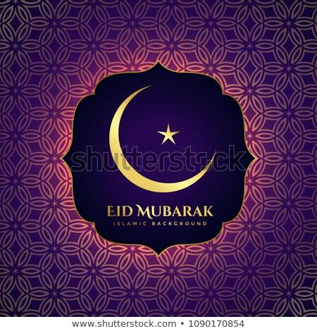 Klassz iszlám fesztivál fényes üdvözlet boldog Stock fotó © SArts