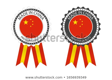 modern vector made in china label isolated on white background simple sticker with chinese colors stock photo © kurkalukas