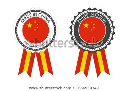 Modernes vecteur Chine étiquette isolé blanche Photo stock © kurkalukas