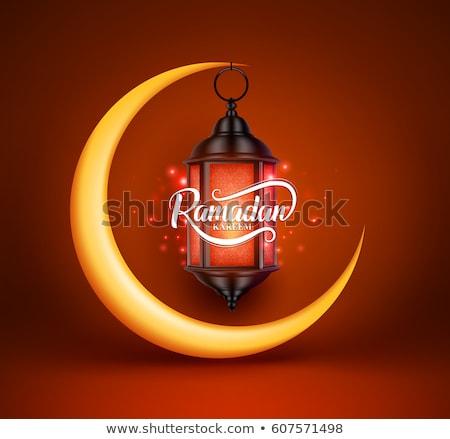 hanging islamic lamps ramadan kareem festival design Foto stock © SArts