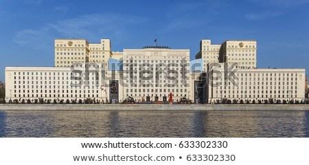 Pays pavillon carte forme texte Photo stock © tony4urban