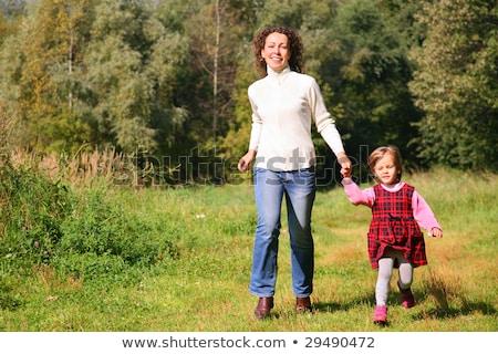 Vorderseite · Ansicht · schönen · jungen · Mutter · Kinder - stock foto © paha_l