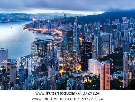 Hong Kong skyscrapers skyline cityscape view Stock photo © dmitry_rukhlenko