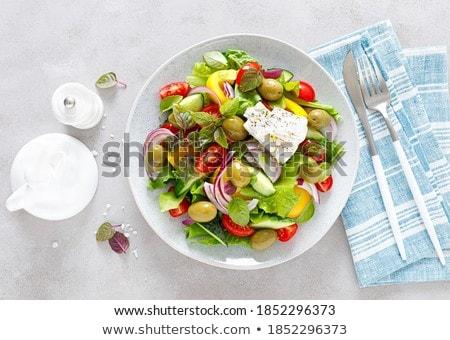 Friss zöldség saláta zöld szeletel retek zöldség Stock fotó © Digifoodstock