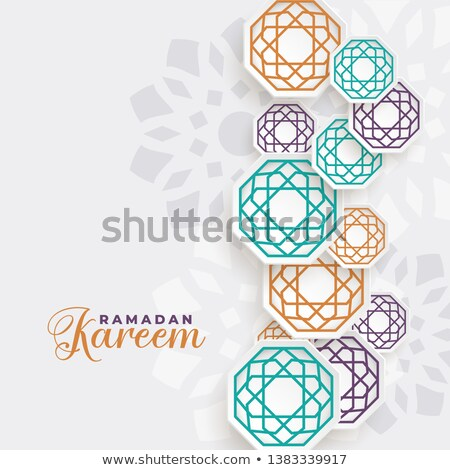 happy muharram islamic pattern background Stock photo © SArts