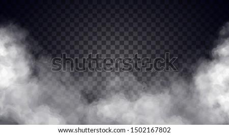 şeffaf · beyaz · ışık · etki · dalgalı · biçim - stok fotoğraf © fresh_5265954