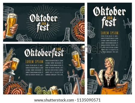 Oktoberfest. stock photo © Fisher