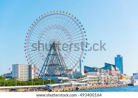 óriáskerék Oszaka város Japán nyár kerék Stock fotó © rufous
