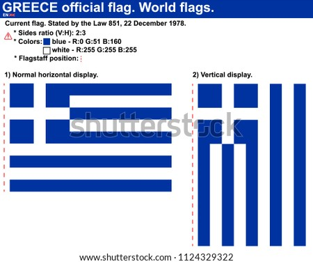 vertical greek flag Stock photo © nessokv