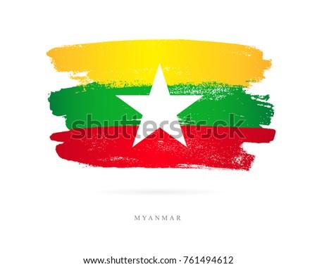 Mensen vlag Myanmar geïsoleerd witte menigte Stockfoto © MikhailMishchenko