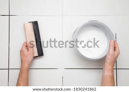 Сток-фото: керамической · плитка · строительство · дизайна · домой