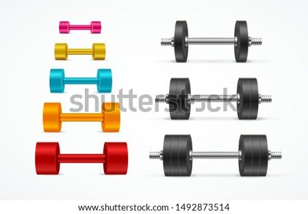 vektor · szett · súlyzó · sport · fitnessz · képzés - stock fotó © olllikeballoon