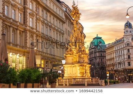 Rua Viena Áustria ver igreja céu Foto stock © borisb17