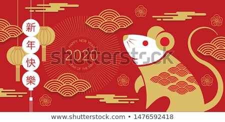 Chinese new year rat 2020 red card gold line art Stock photo © cienpies