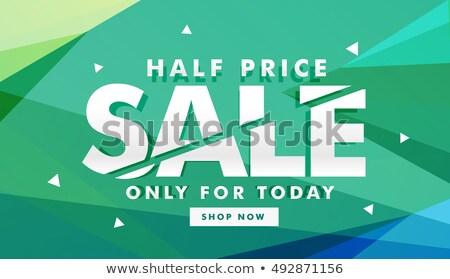 цен продажи геометрический поощрения плакат Сток-фото © robuart