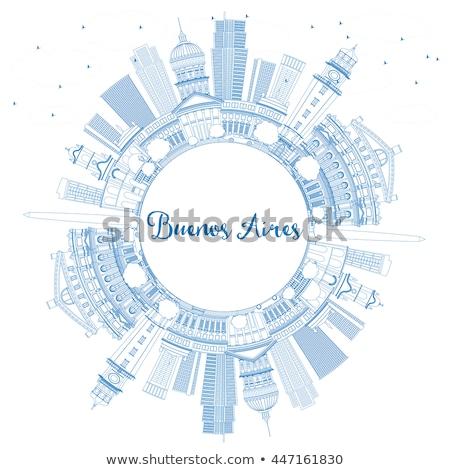 Buenos Aires linha do horizonte azul cópia espaço céu Foto stock © ShustrikS