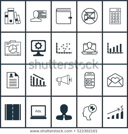 Universal glyphs 20. Shopping  Stock photo © tele52