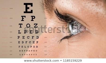 Zdjęcia stock: Eye Exam Chart - Conceptual