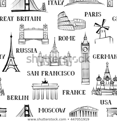 world buildings seamless pattern Stock photo © glorcza