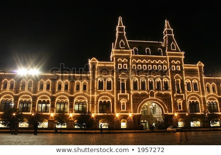 moscow nigth shop. red square Stock photo © Paha_L