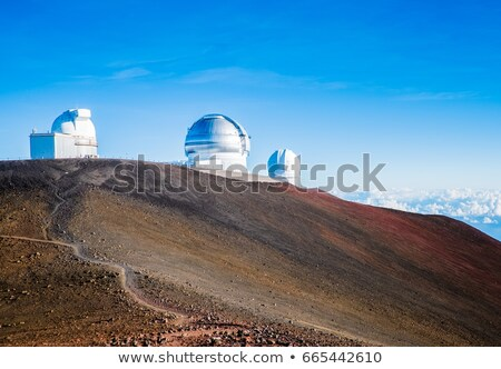 Stock photo: Observatory on a mountain top