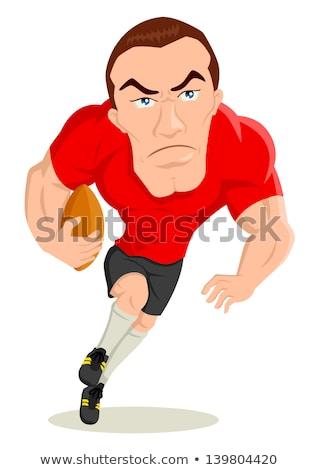 Rugby Player Running Ball Caricature Stock photo © patrimonio