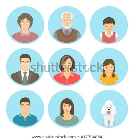 Сток-фото: Asian Family Faces Flat Vector Avatars Set