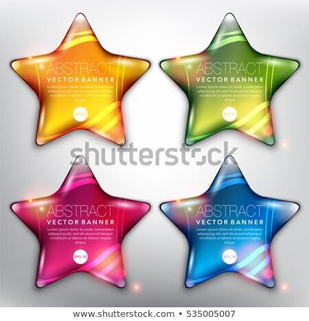 четыре Баннеры звезды горизонтальный баннер Сток-фото © blackmoon979