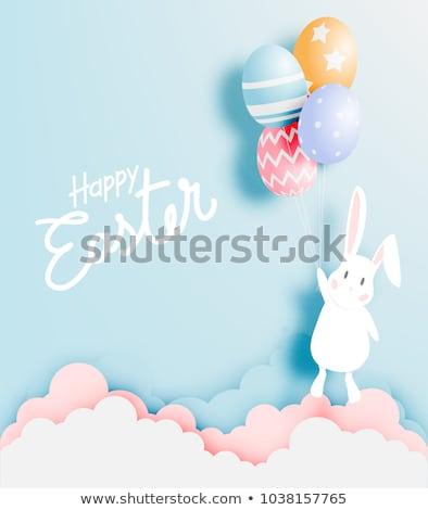 Wielkanoc bukiet tulipany Easter Eggs kolorowy bokeh Zdjęcia stock © zolnierek