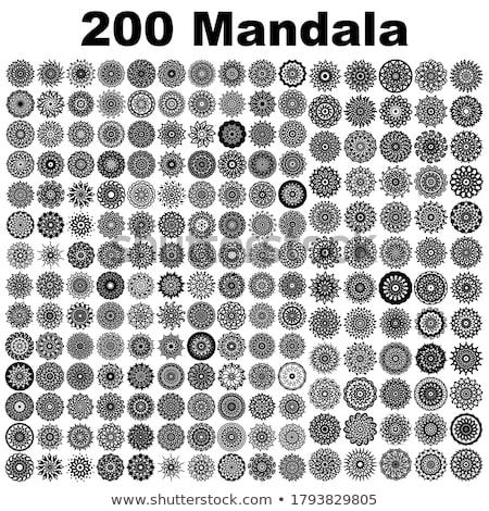 Stock fotó: Namaste Mandala