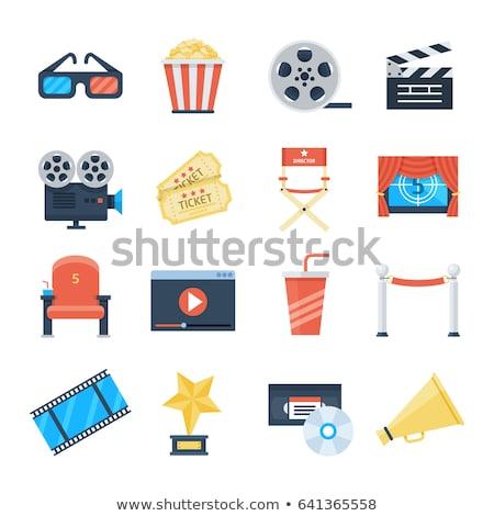 flat style icon of movie reward.  Stock photo © curiosity