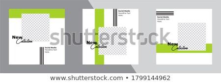 belo · abstrato · venda · bandeira · vetor - foto stock © SaqibStudio